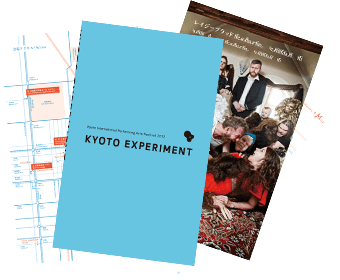 KYOTO EXPERIMENT2012