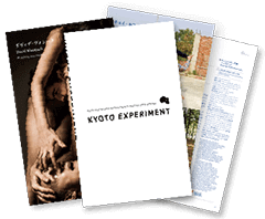 kyoto experiment 2016s