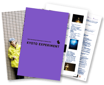 kyoto experiment 2018