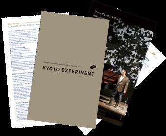 kyoto experiment 2019