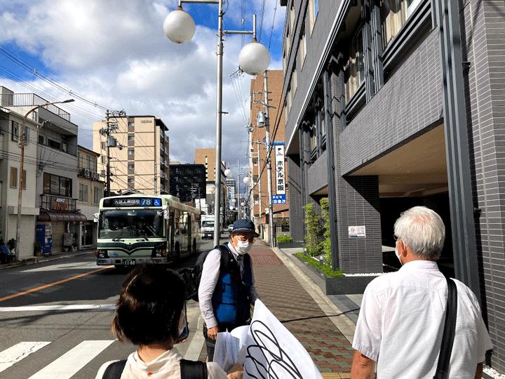 京都市南図書館